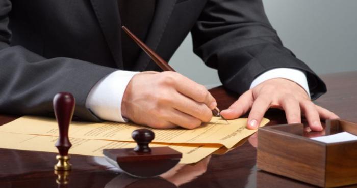 Хто і як має подавати інформацію про кінцевого бенефіціарного власника