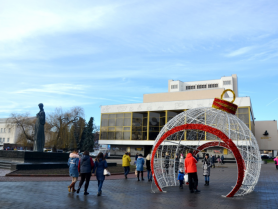 Театральний майдан у Луцьку