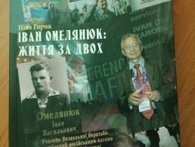 У Києві вийшла біографічна книга про ковельського мецената Івана Омелянюка