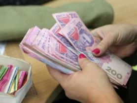 Середня номінальна заробітна плата в Україні в лютому становила 7828 грн