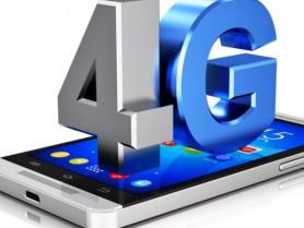 У Луцьку запустили 4G