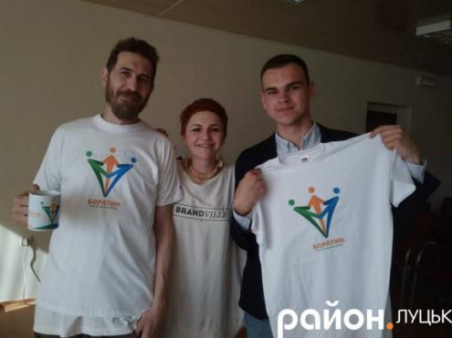 В Боратинській ОТГ – свій бренд іміджу українських сіл