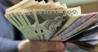 Митник з Ягодина віддав у борг пів мільйона