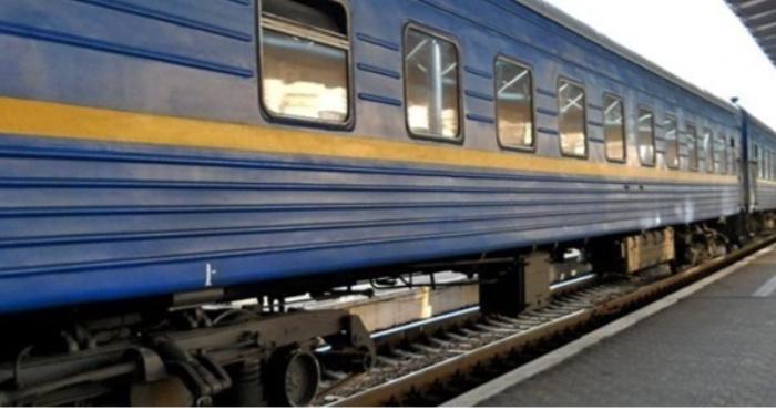 Затримка поїздів