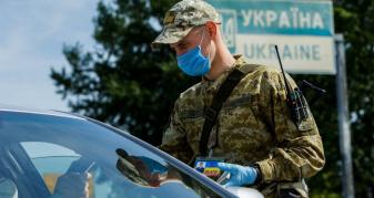 Оновили правила в'їзду в Україну