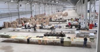 Меблевий завод