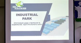 У Рівному презентували проєкт індустріального парку