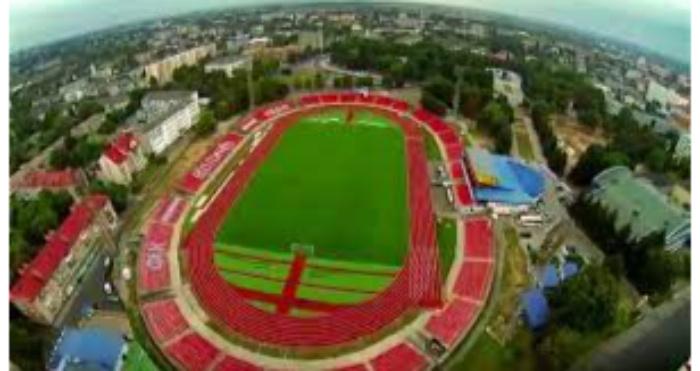 Стадіон Авангард
