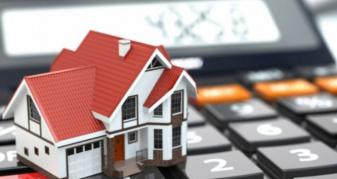 Податок на нерухомість. Фото ілюстративне
