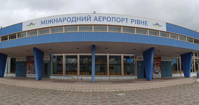Рівненський аеропорт