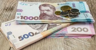 Гроші. Фото ілюстративне