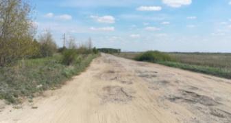 Визначили переможця тендеру на ремонт дороги Рожище – Оленівка