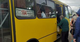 Приміські автобуси
