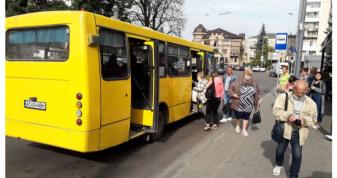 У Луцьку перевіряли пасажирів