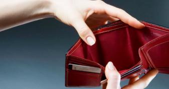 На Рівненщині зросла заборгованість по заробітній платі