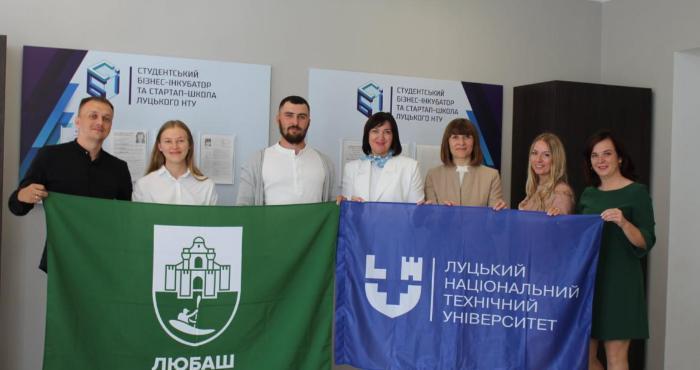 Любешівська громадська організація перемогла у проєкті ідей соціального підприємництва
