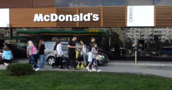 McDonald's у Луцьку
