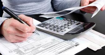 Підрахунок податків
