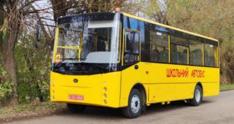 Новий автобус «Богдан»