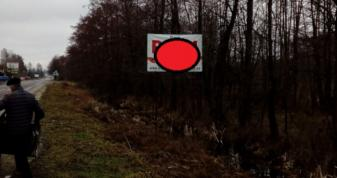 У Шацьку демонтували рекламу, яку встановили без спеціальних дозволів