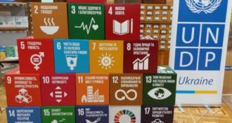 17 Цілей сталого розвитку ООН
