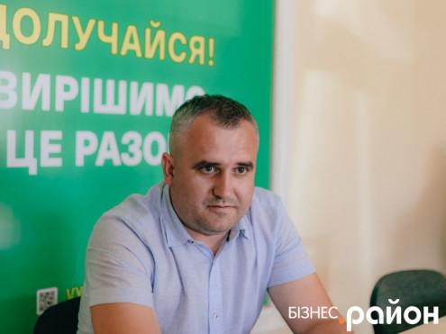 Олександр Сачук