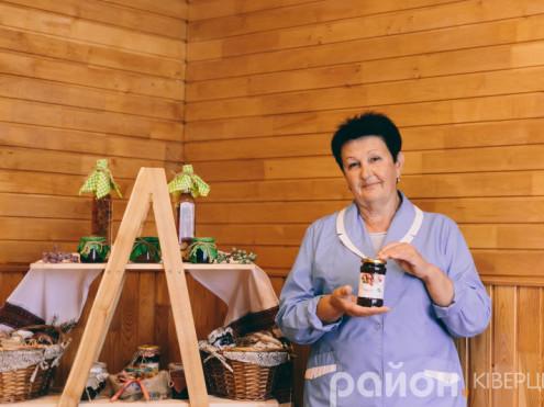 Валентина Василівна Романюк