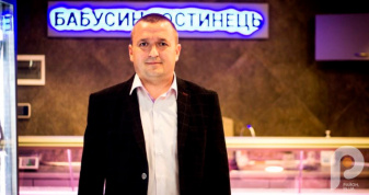 Олександр Гордун