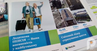 Я не хочу жити на милостиню: як в Україні назбирати грошей на щасливу старість