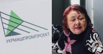50 років компанії «Укрмашпромпроект»