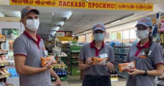"""Наш Край"" у Бердичеві"