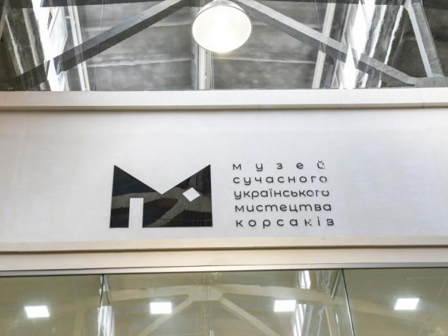 Відвідувачам представили більше 800 об'єктів мистецтва