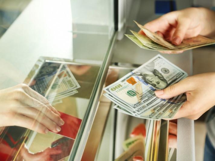 Курс валют у банках Луцька на 20.02.2019 року.