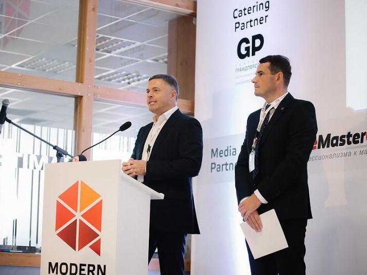 Третій Modern Retail Forum