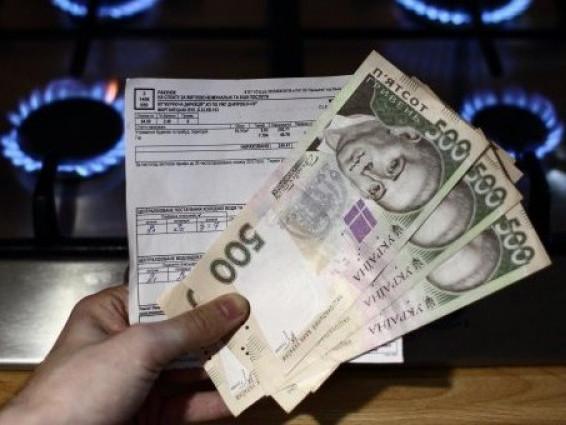 Жителі району отримали 82,7 мільйона субсидії