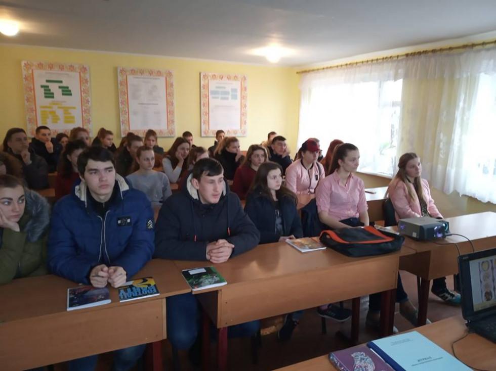 Учням було дуже цікаво.