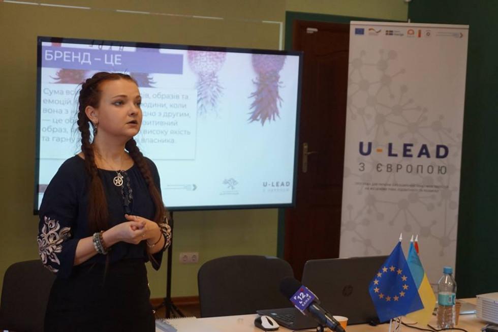 Олена Кузьмич розповідає про брендинг для громад