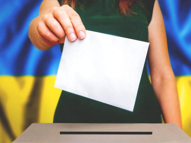 25 березня – останній день, щоб змінити місце голосування