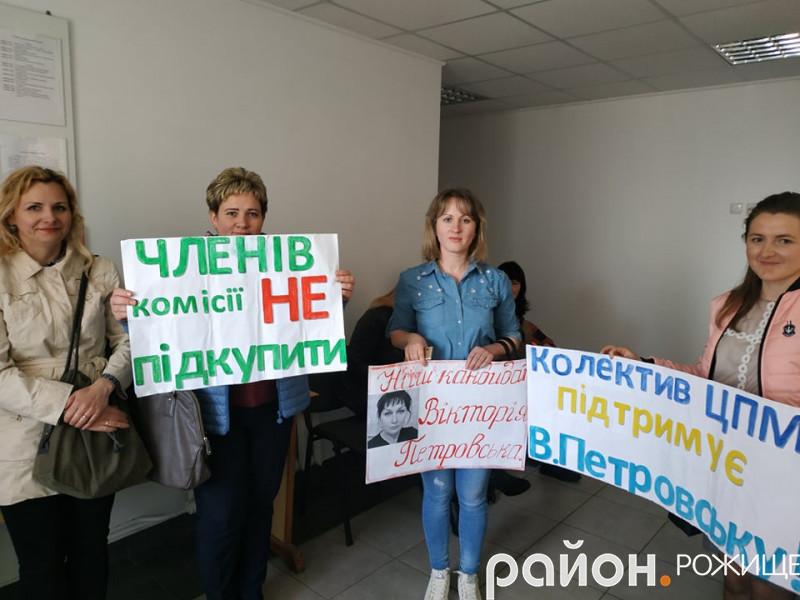 Медпрацівники району влаштували акцію на підтримку Вікторії Петровської