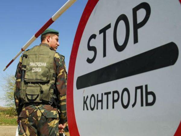 За допомогою хабаря росіяни хотіли перетнути український кордон
