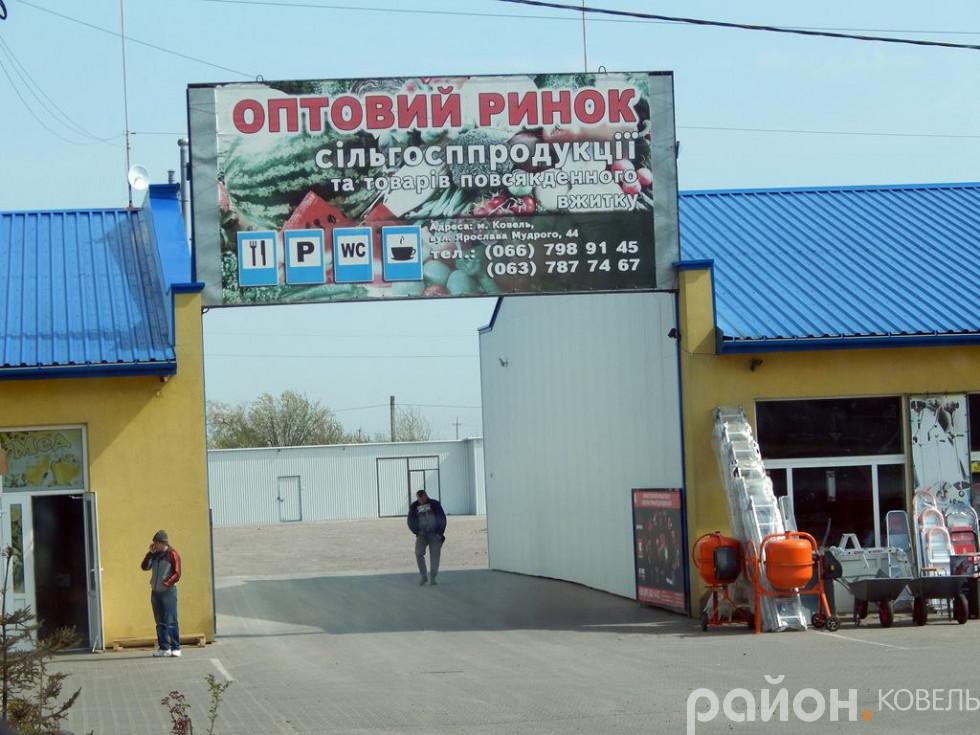 Оптовий ринок на вулиці Ярослава Мудрого