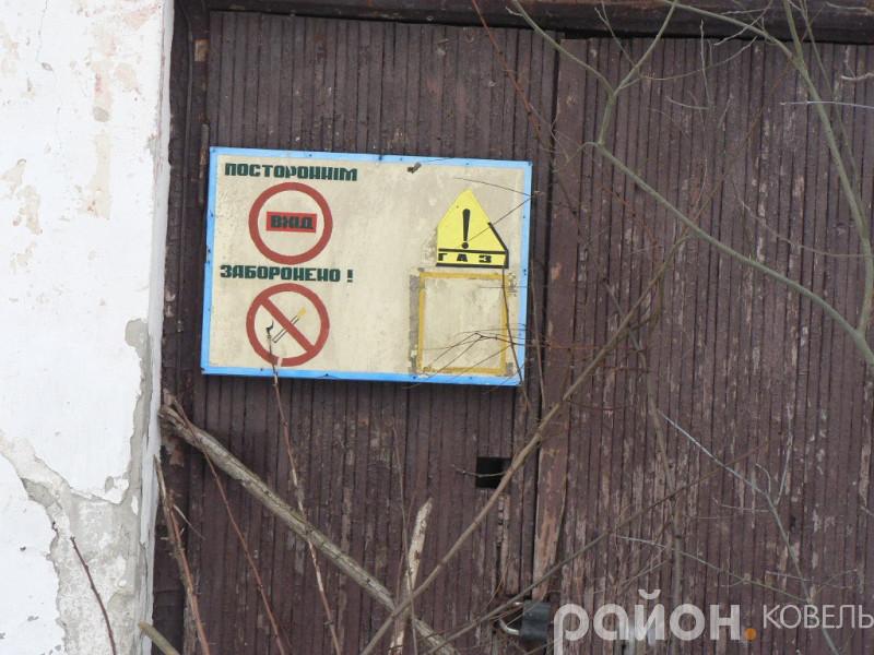 У Ковелі влада продає поблизу водосховища стару недіючу котельню