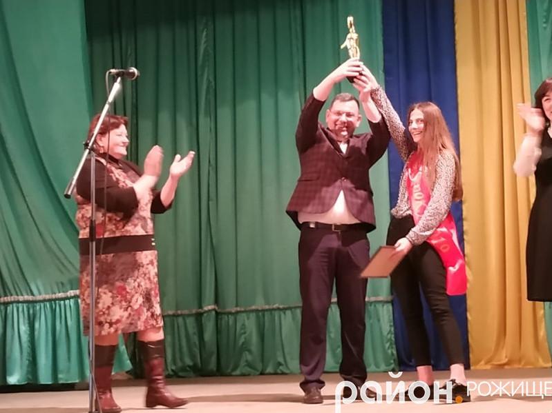 Титул «Учень року Рожищенського району» отримала учениця Рожищенського ліцею № 4ІринаРимчук.