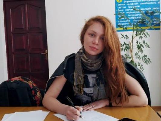 Аліса Якубишева