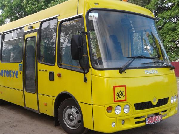 Для школярів Самарівської громади придбали автобус