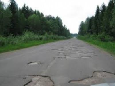 Ремонтувати автодорогу не будуть до 2022 року?