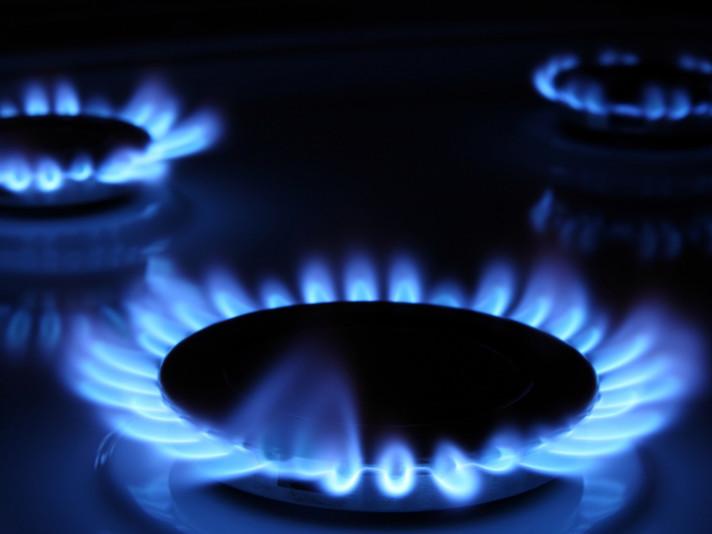 Чому подешевшав газ для населення