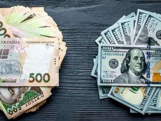 Курс валют у банках Луцька на 23 липня