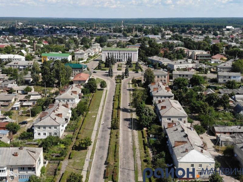 У Маневичах планують утеплювати багатоквартирні будинки