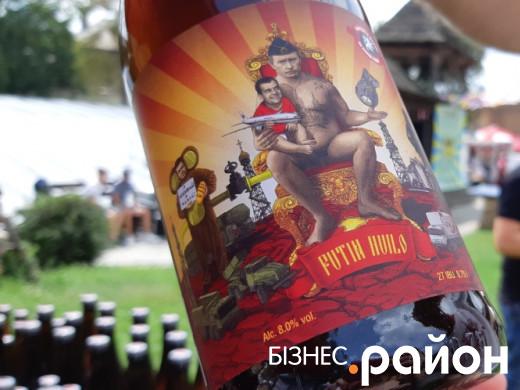 Фестиваль пива і м'яса у Луцьку